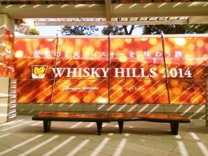 whisky hills