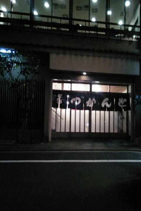 tonkattsu