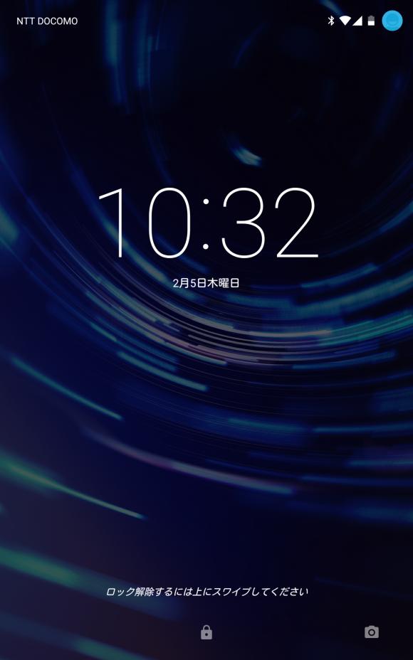 アンドロイド5.0.2のロック画面