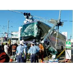 新潟バス事故