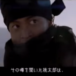 ペプシネックスゼロCMの小栗桃太郎