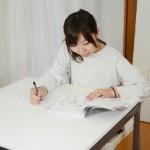 効率のよい勉強法