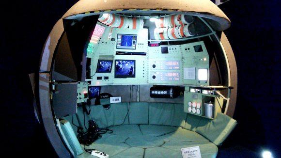 有人潜水調査船しんかい6500内部