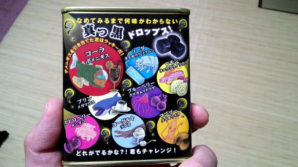 深海ドロップス2